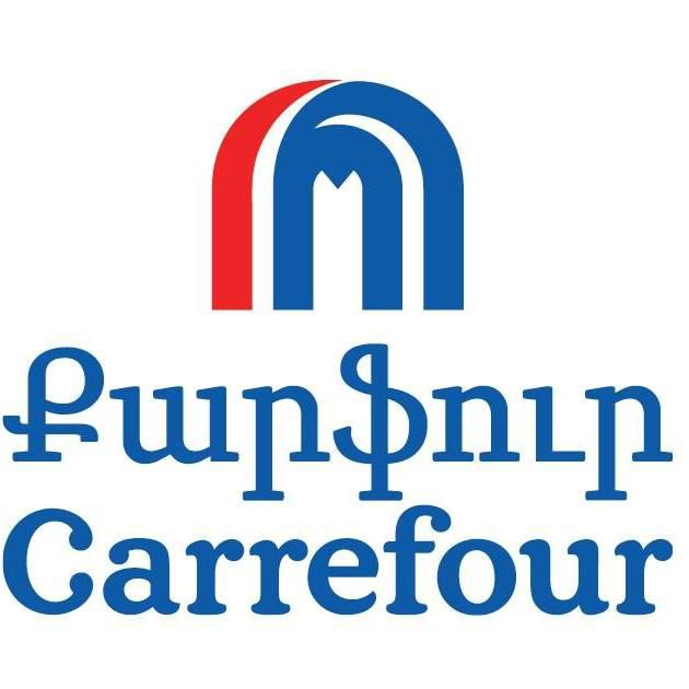 Rossia Mall Carrefour